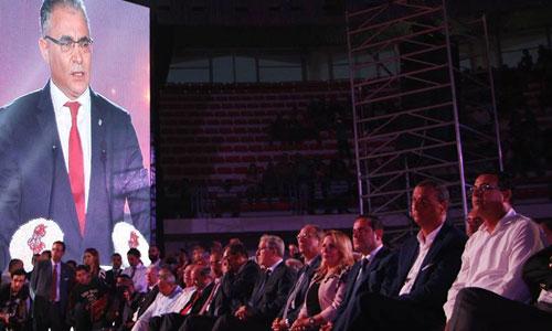 Congres-Machrou