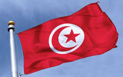 Un jeune arrêté à Jendouba pour avoir brûlé le drapeau national