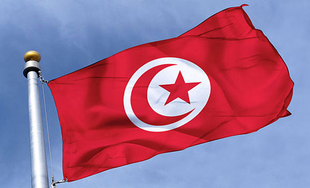 tunisie - Photo