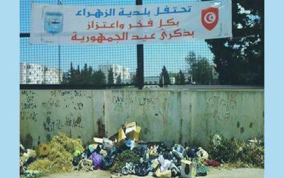 Ezzahra : Les poubelles de la république