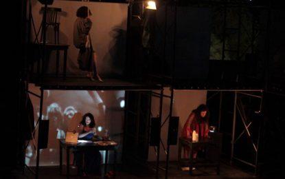 ''Fenêtre sur…'' de Raja Ben Ammar: Chronique d'une folie ordinaire