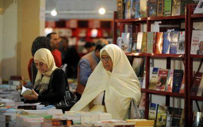 L'avenir de l'édition en Tunisie
