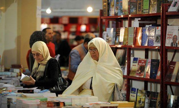 Mouvements dans l'édition tunisienne