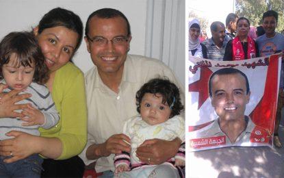 Gafsa : Marche à la mémoire de Mohamed Belmufti