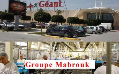 Un nouveau centre commercial du groupe Mabrouk à Ben Arous