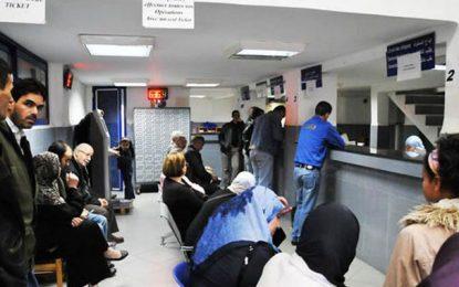 Tunisie-Fonction publique : Pour une réaffectation rentable d'un personnel pléthorique