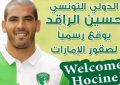 Football : Houcine Ragued au club émirati d'Al-Imarat