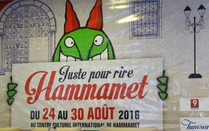Juste pour rire : L'humour en liberté à Hammamet