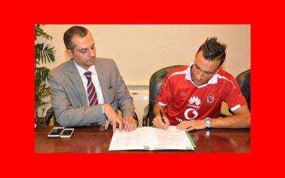 Football: Ali Maaloul rejoint officiellement Ahly du Caire