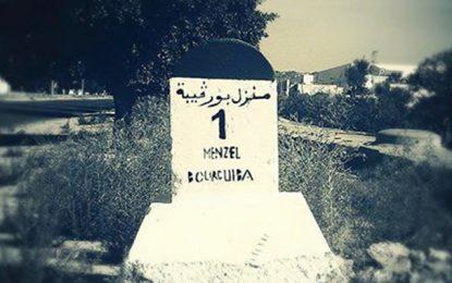 Le destin d'Ahmed, résidant en Allemagne, tué à Menzel Bourguiba