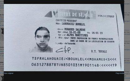 Attaque de Nice: Mohamed Bouhlel, un tueur solitaire à l'Américaine?