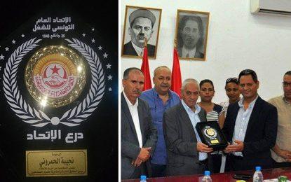L'UGTT rend un hommage posthume à Nejiba Hamrouni