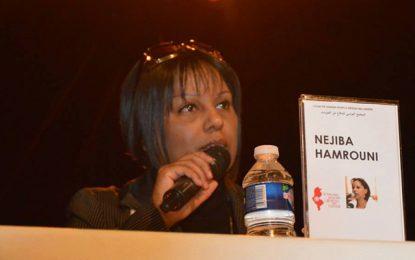 Commémoration: 40e jour de la mort de Nejiba Hamrouni