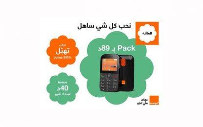 Orange Maxi, le téléphone dédié aux seniors à 89 dinars