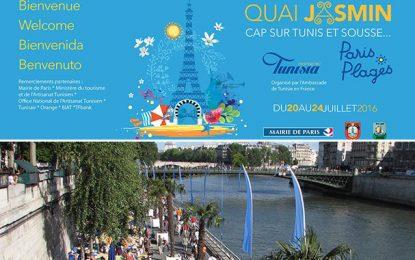 Paris plage : Un «Quai jasmin», spécial Tunis et Sousse