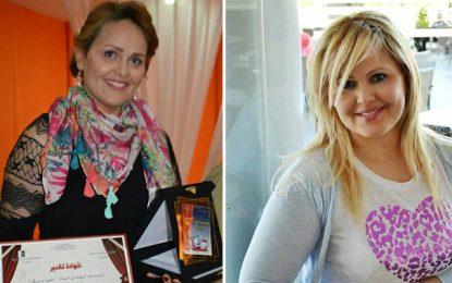 Saida Sarray : L'ambassade de Tunisie en France entre en ligne