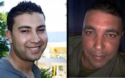 Crash d'hélico à Sfax : Le pilote a évité le pire