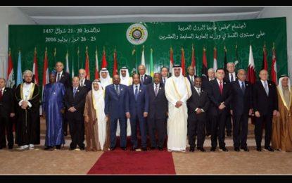 Le sommet de la honte des dirigeants arabes