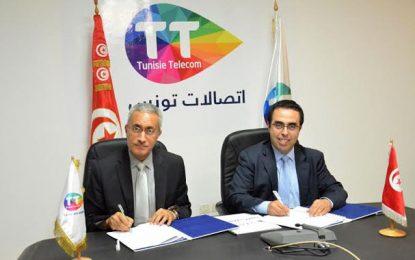 Tunisie Telecom et la Star renouvellent leur partenariat