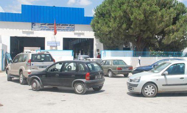 Automobiles : le Centre de visite technique de Bir El Kassaa fermera demain 13 novembre 2019