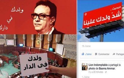 Campagne anti Caïd Essebsi : « Weldek Fi Darek »