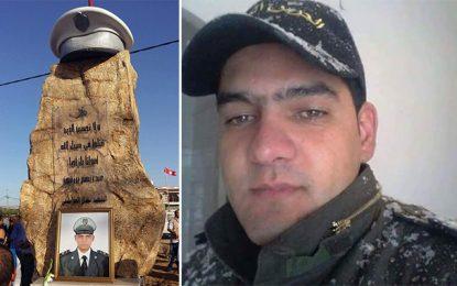 Manouba : Mémorial du martyr Nidhal Trabelsi inauguré à Jedaida