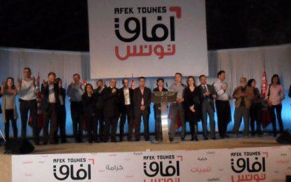 Afek «dénonce fermement» l'alliance Nidaa Ennahdha