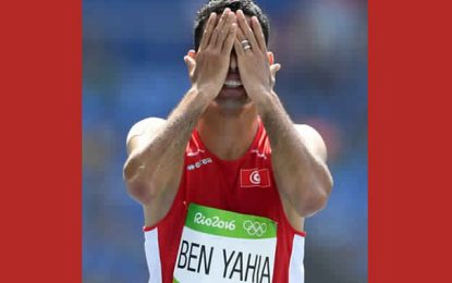 JO-2016 – Finale des 3000m steeple : Amor Ben Yahia termine 8e