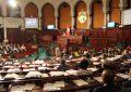 La loi sur la dénonciation de la corruption adoptée par l'Assemblée