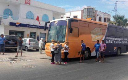 «Tounessna Tour» : La Biat fait son tour de Tunisie