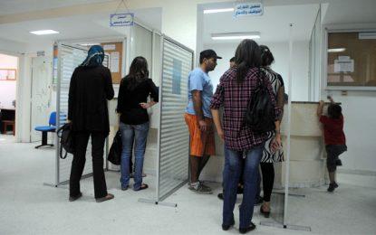 Tunisie : Les femmes représentent seulement 28,9% de la population active