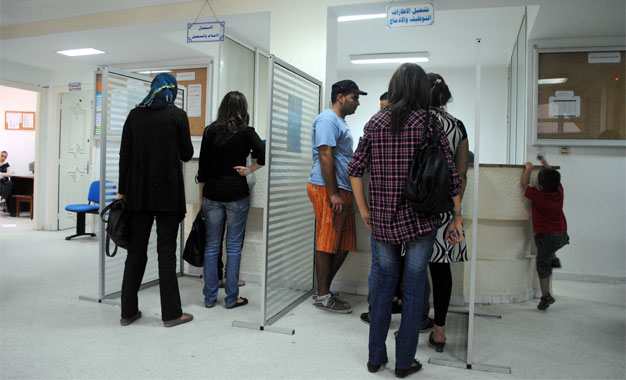 Ecarts du taux de ch mage en tunisie 6 6 monastir 25 8 k bili kapitalis - Bureau d emploi monastir pointage ...