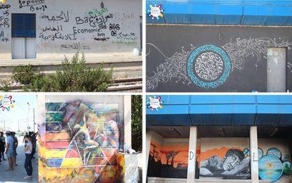 Les stations de la banlieue sud de Tunis reprennent des couleurs