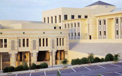 L'affaire du Doyen de la Faculté de médecine de Tunis n'est pas finie