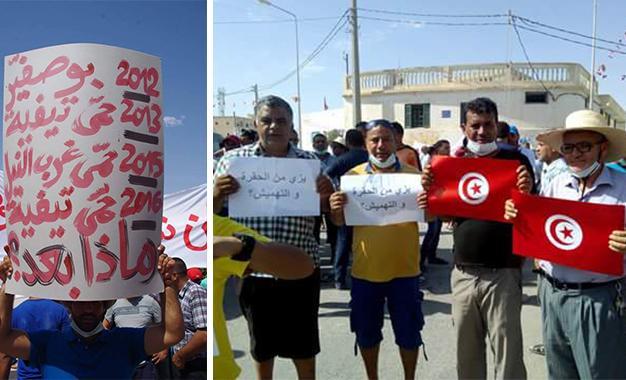 Tunisie- Gabès: journée de colère à Ghannouch