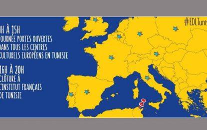 La Tunisie célèbre la Journée européenne des langues le 26 septembre