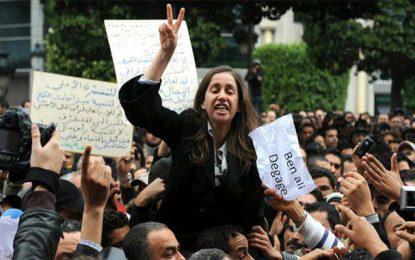 Tunisie : Décès de la constituante et militante féministe Maya Jribi