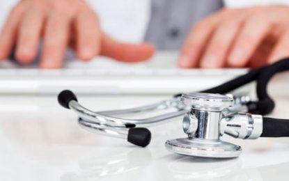 Tataouine : Une affaire d'escroquerie à l'assurance maladie