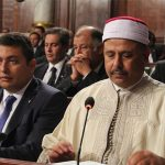 Ministres gouvernement Youssef Chahed