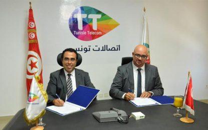 Tunisie Telecom et Comar signent un partenariat triennal