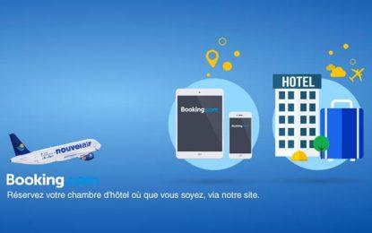Nouvelair lance la version mobile de son site web