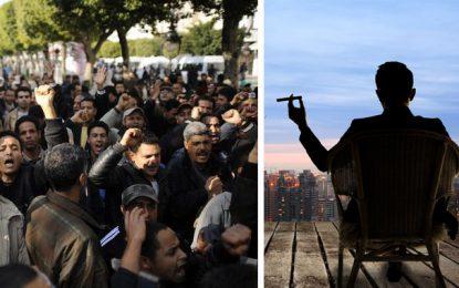 Tunisie : La démocratie au service des lobbys d'intérêt!