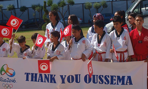 Oussama Oueslati aéroport Tunis Rio