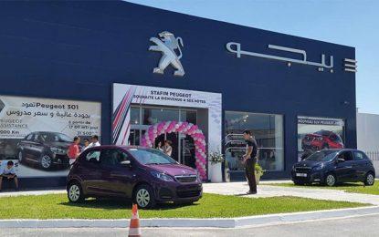 Sondage : Stafim Peugeot a le meilleur service après-vente en Tunisie