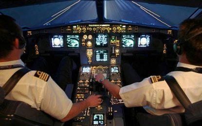 La compagnie Tunisair annonce la suspension de ses vols