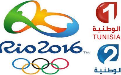 Rio 2016 : Les compétitions en direct sur la Télévision tunisienne