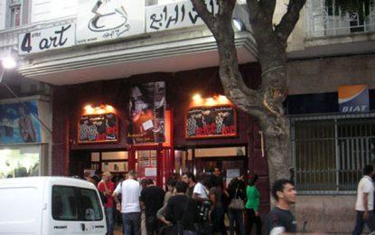 Théâtre national tunisien : Nouvelle session de formation d'acteurs