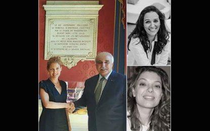 La Tunisie hôte d'honneur de la «Semaine de la démocratie» à Genève