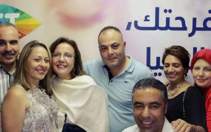 Festival de Carthage : Tunisie Telecom au rendez-vous de la Fête de la Femme