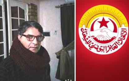 UGTT : Le corps de Kamel Abdellatif rapatrié jeudi